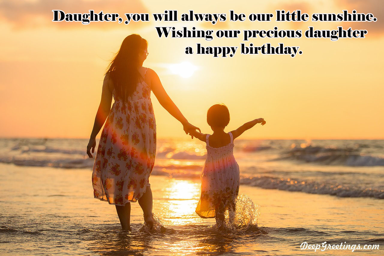 Daughter Birthday Messages
